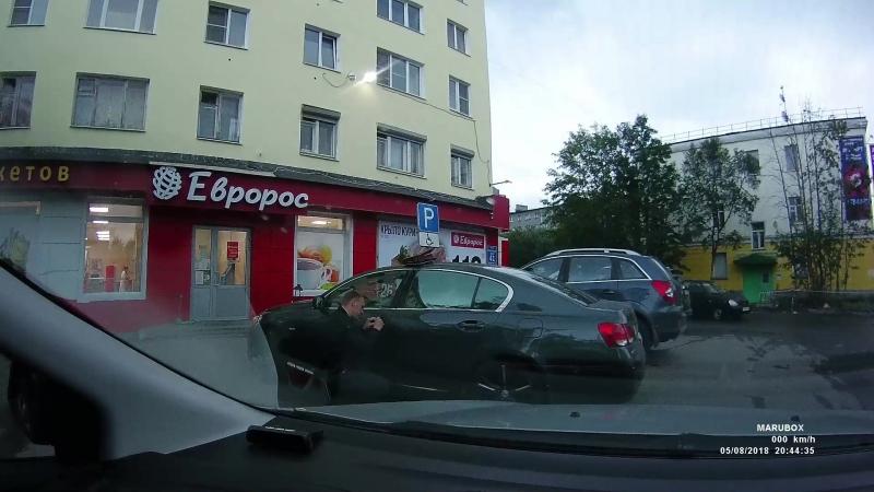 Вскрытие Lexus