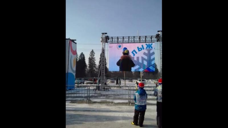лыжня России Пермь 2018 10 февраля