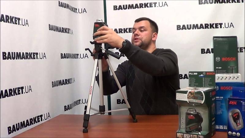 Лазерный нивелир BOSCH PLL 360 и комплектация PLL 360 SET