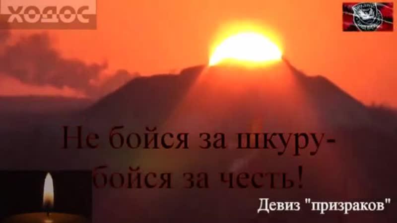 Памяти Алексея Мозгового Он не вернулся из боя