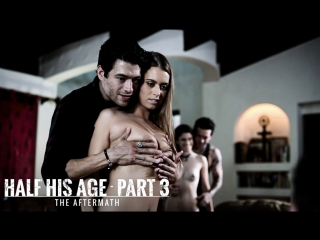 Half His Age - Part 3 /  Kristen Scott, Jill Kassidy[PureTaboo]