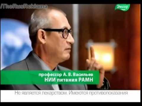 Реклама Эвалар здоровья дар Татьяна Веденеева