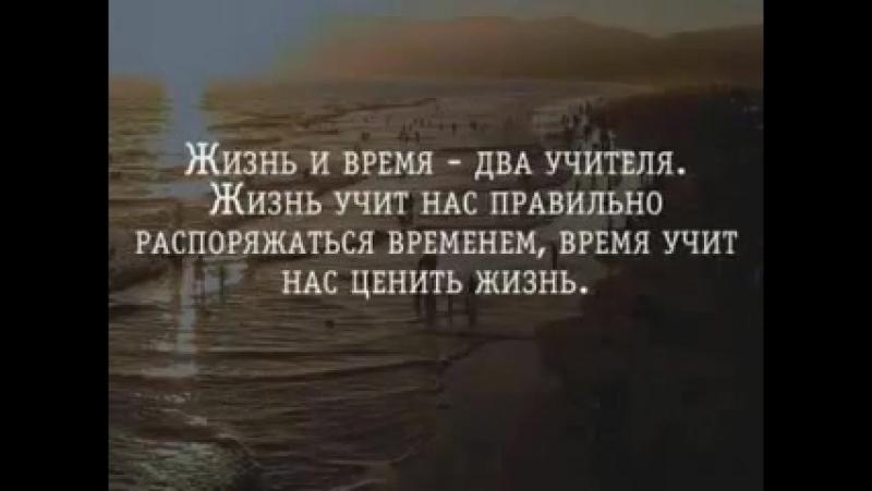 Video-1529690063