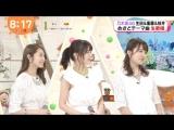 Nogizaka46 - Kumo ni Nareba ii (Mezamashi Doy