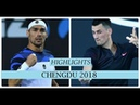 テニス 成都 2018 Fabio Fognini vs Bernard Tomic Highlights CHENGDU 2018
