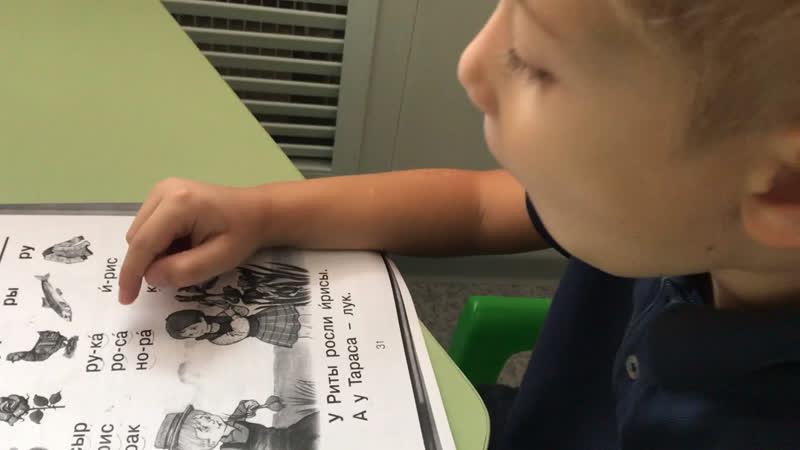 Чтение слогов, слов с буквой Р