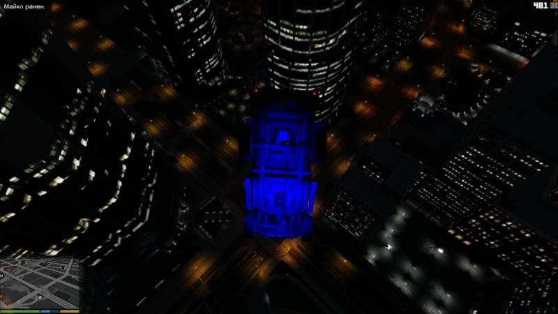 GTA 5 - Падение с небоскреба.