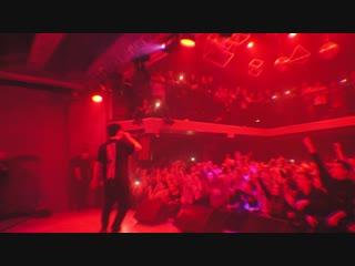 Big Baby Tape LIVE / Новосибирск / 2018 (Part 1)
