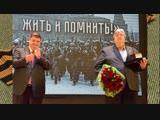 Михаил Ножкин Бессмертный марш