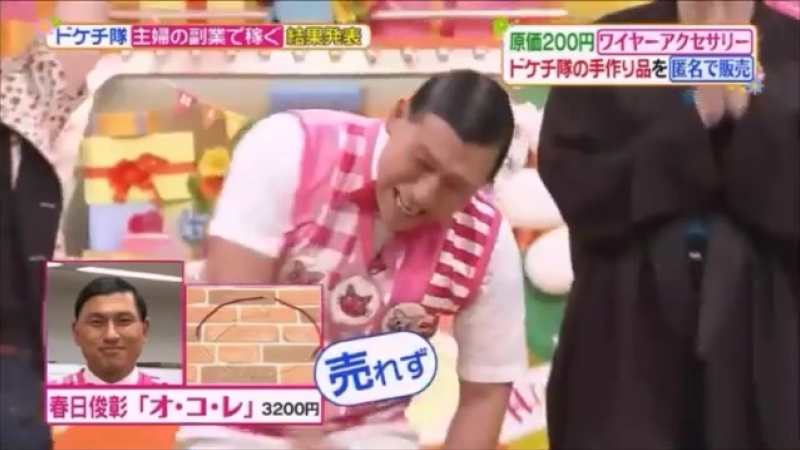 [TV] Хиру нан десу (18.9.12)