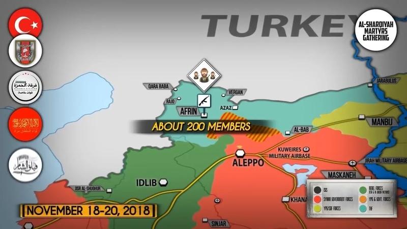 Бои турецких сил на севере Сирии и конфликт в правительстве премьер-министра Израиля Нетаньяху.