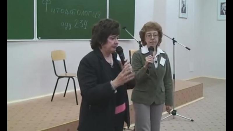 О ЛЮБВИ. Семинар Бетти Эриксон
