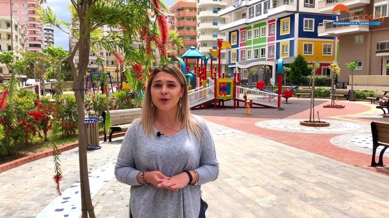 Недвижимость в Турции: Цены на квартиры в Алании в Махмутларе. Турция, Аланья 2018 || RestProperty