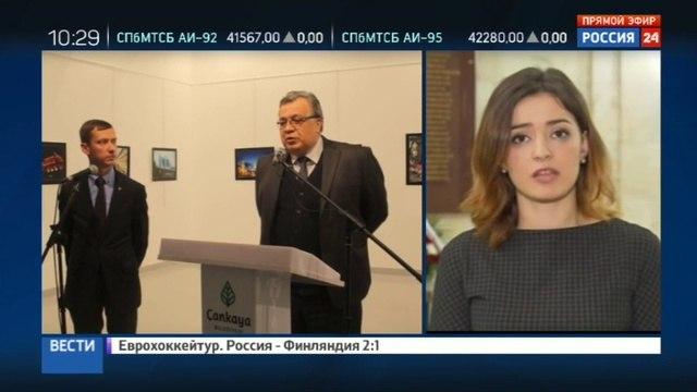 Новости на Россия 24 • В России отмечают День дипломатического работника