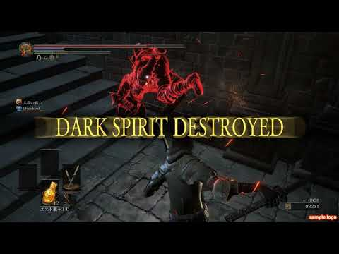 DARK SOULS III - The Ringed City (Overlord kills invaders part two)