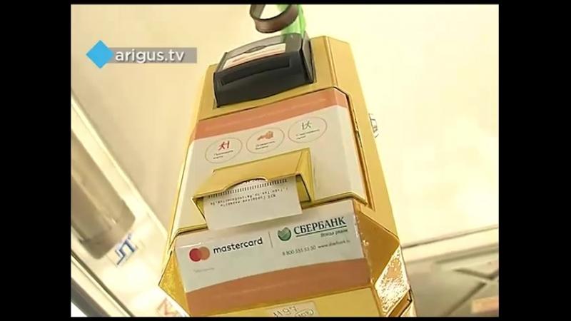 Терминалы для безналичной оплаты проезда появятся в улан-удэнском такси