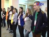 А ты записался в добровольцы? В мончегорске проходит региональный форум «Отзовись»
