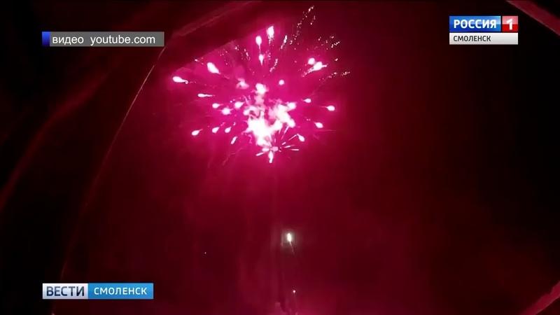«ГТРК Смоленск» - Трое смолян травмированы фейерверками