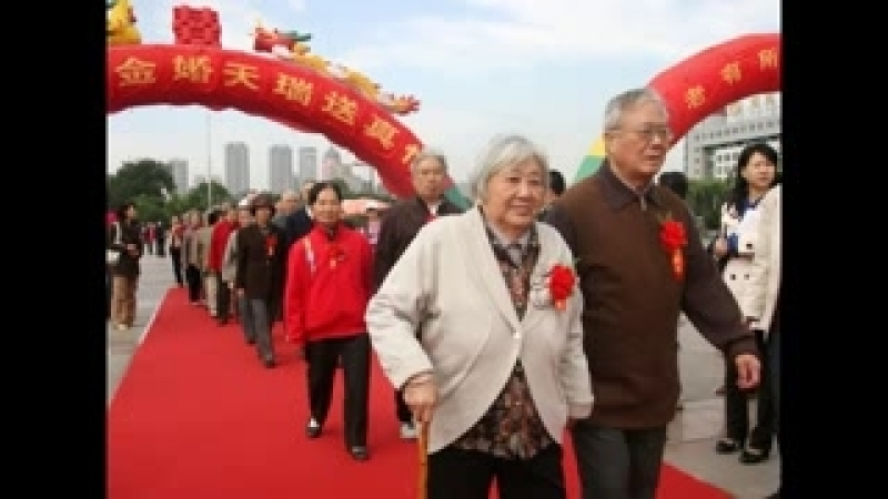 Пенсия в Китае с 55 и 50 лет!