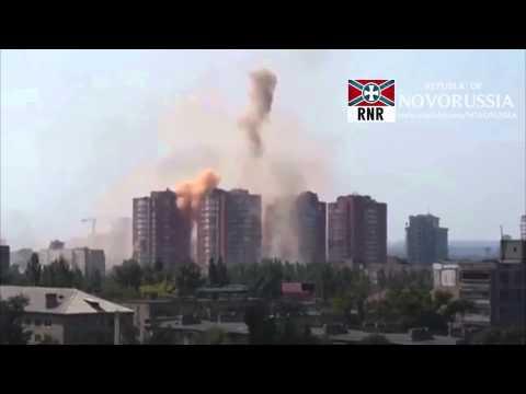 Артобстрел ЖК Замковый. Донецк, ДНР, Новороссия 7.08.2014