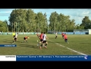 Очередные домашние игры провели ФК Шахтер г.Коркино и ФК Шахтер п. Роза