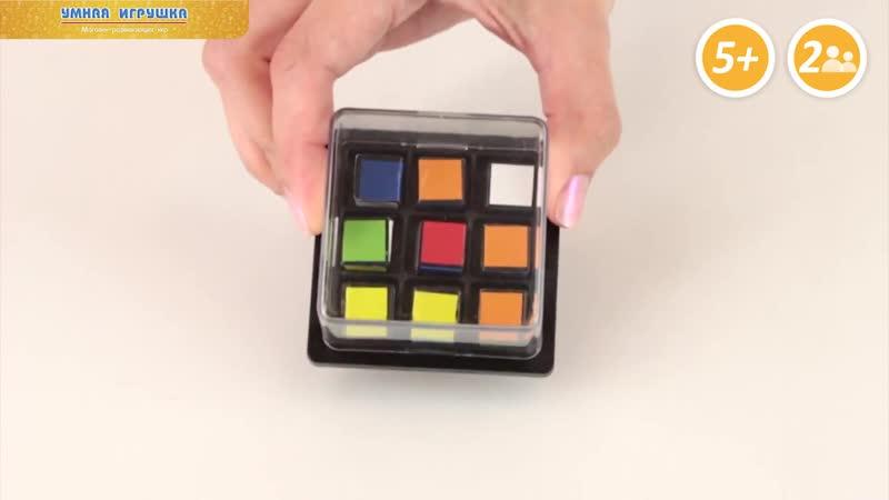 Настольная игра «Гонки по цветовому коду», Фортуна