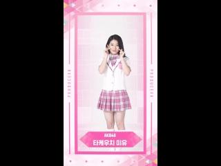 PRODUCE48 AKB48 — Такеучи Мию. Голосуй за свою девушку.