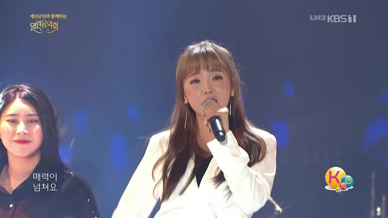 181118 Hong Jin Young - Thumb Up @ KBS Open Concert