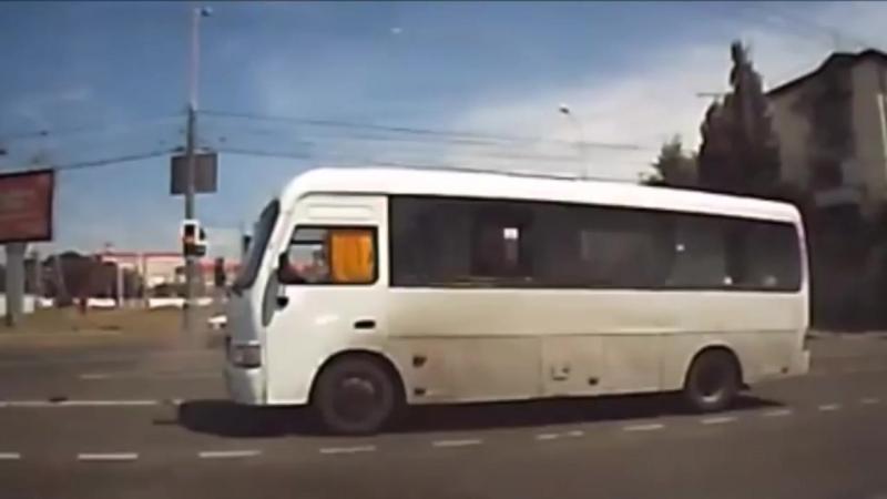 Получил от автобуса.