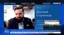 Новости на Россия 24 • Спутник и Погром заблокировали за пропаганду национальной розни