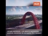 Экология в Москве