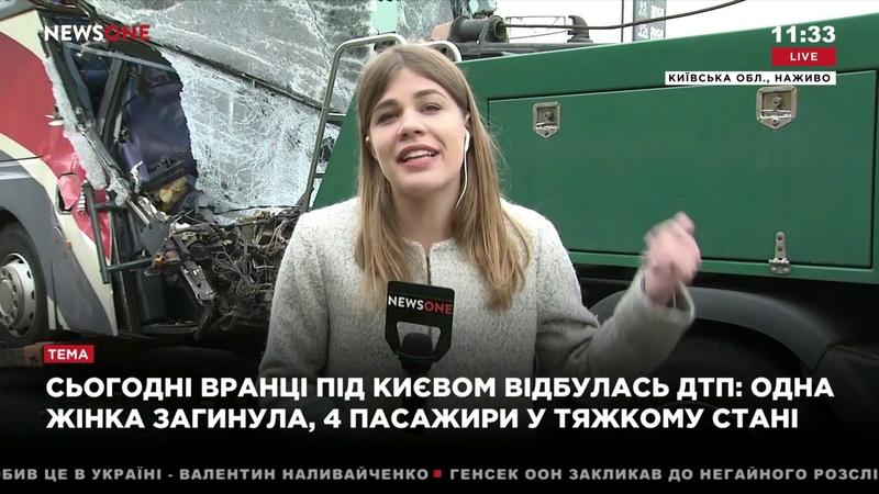 ДТП под Киевом погибла звезда известного украинского шоу 20 10 18