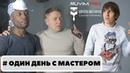 Один день из жизни | Ремонт в Москва Сити | Один день с мастером | Школа маляров