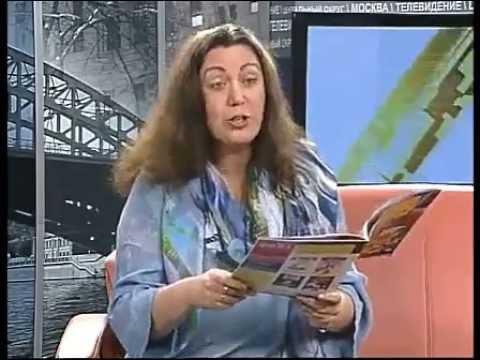Дина Бурачевская, ПЛАКСА. 20.11.2011