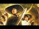 La espada del dragon película completa en español