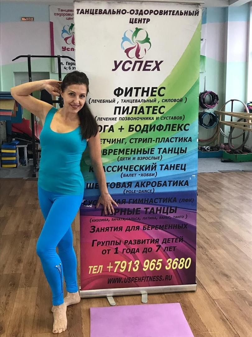 Афиша Омск Авторская программа Джоинт-гимнастика
