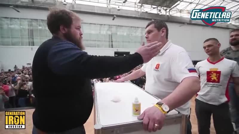 В России впервые прошел чемпионат мира по пощечинам. Победитель соревнований - @newmemedealer (Василий Камоцкий) его вес 168 кил