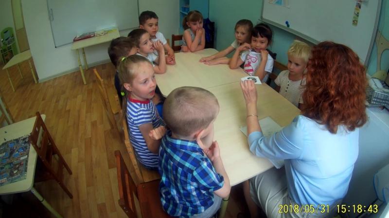 Английский язык. Группа 5-6 лет. Орджоникидзе 49 корпус 9
