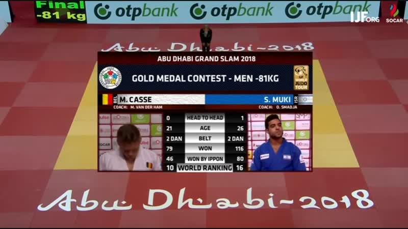 Grand-Slam Abu Dhabi 2018 final -81 kg MUKI Sagi (ISR)-CASSE, M (BEL)