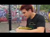 Peter Punk - E39 - Romance Pop