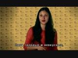 Израильский сериал - Короли кухни 36 серия