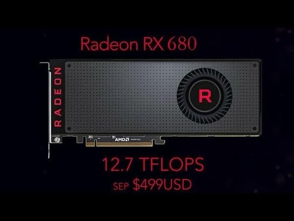 AMD Radeon Rx 680 8gb и Navi 10   Стоимость и возможная дата выхода! Кликбайт
