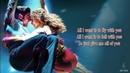 Zac Efron Zendaya Rewrite The Stars LYRICS from The Greatest Showman