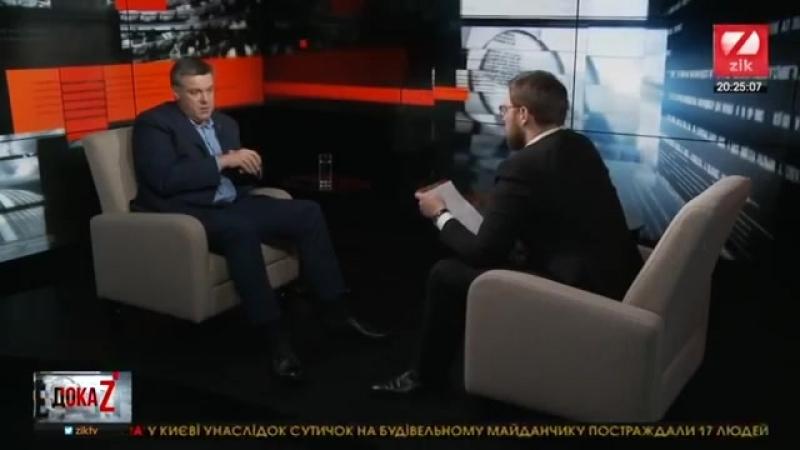 Вибори президента України ОЛЕГ ТЯГНИБОК про кампанію, можливих кандидатів та свою участь!