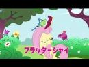 My Little Pony Disney Japan