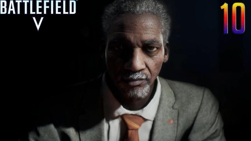 Battlefield V : Глава 4 | Тиральер | Часть 10