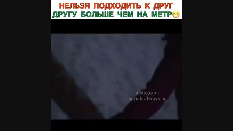 Новое кино с Коулом😻😻♥️