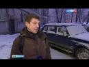 Вести Москва Вести Москва Эфир от 04 02 2016 14 30