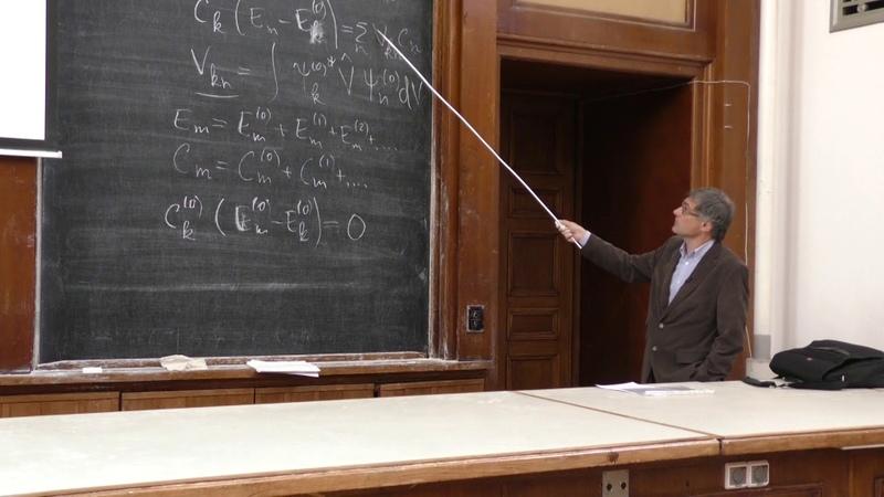 Савельев-Трофимов А. Б. - Введение в квантовую физику - Теория возмущений (Лекция 12)