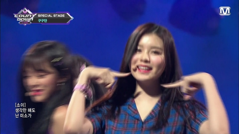 [Special Stage] 180712 gugudan (구구단) - Mr.Chu